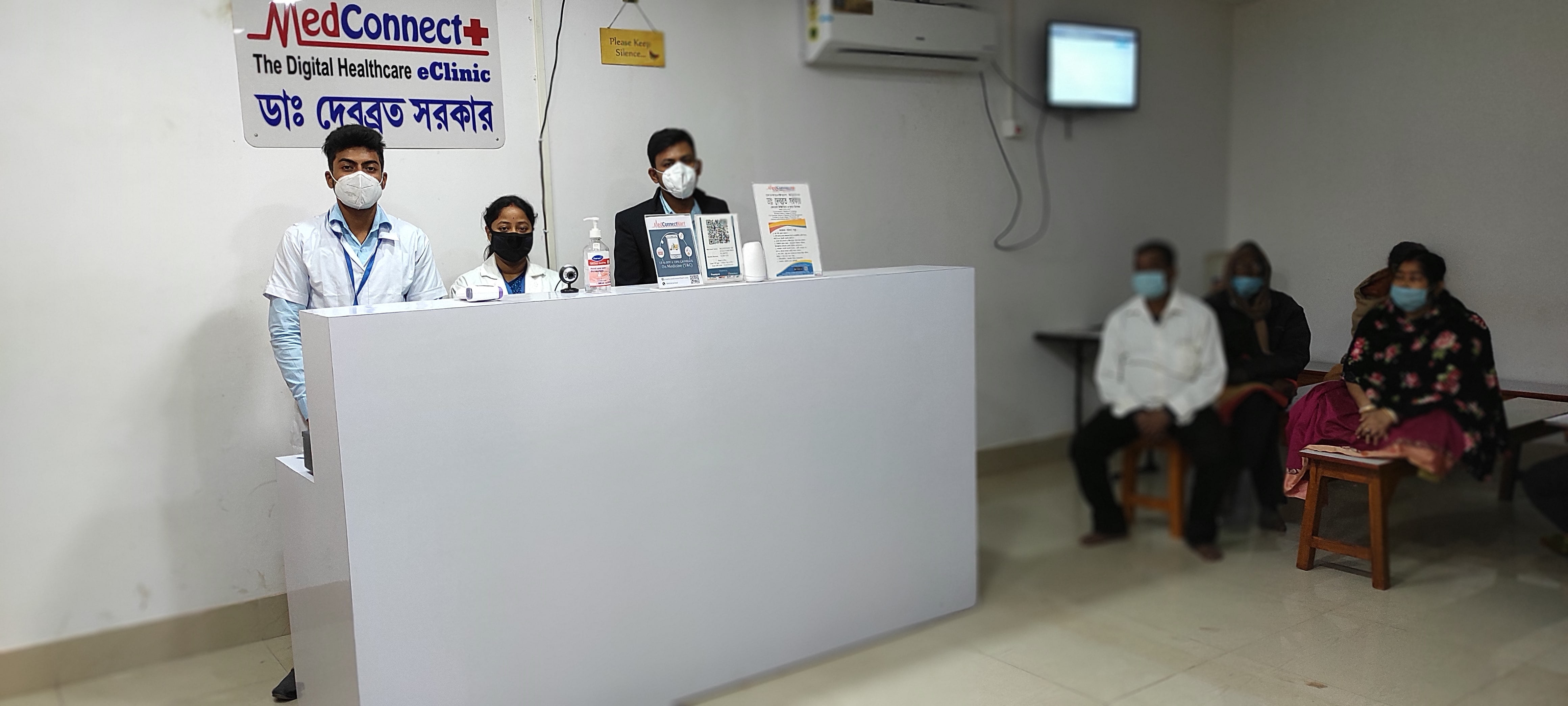 MedConnectPlus eClinic - Physician and Diabetes Clinic